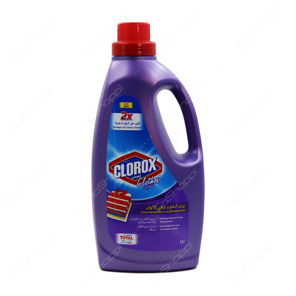 Clorox Clothes Stain Remover And Color Booster 1.8 l