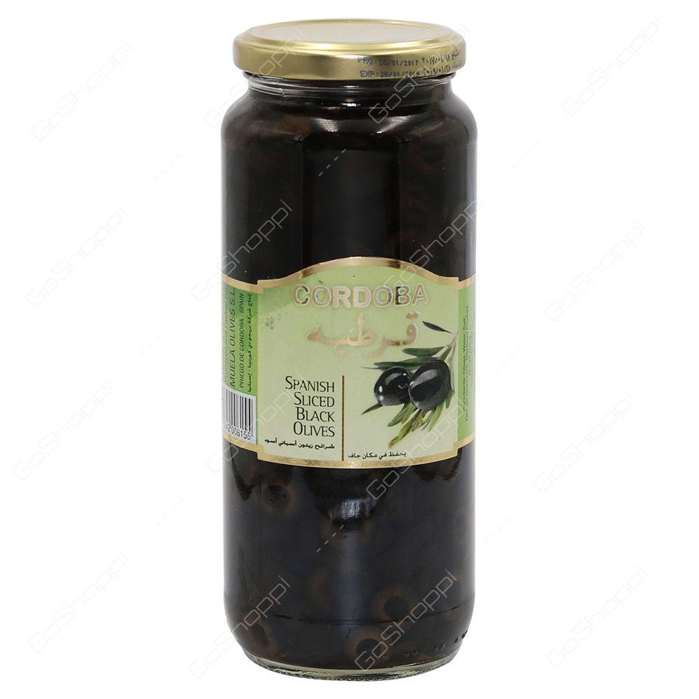 Cordoba Spanish Sliced Black Olives 575 g