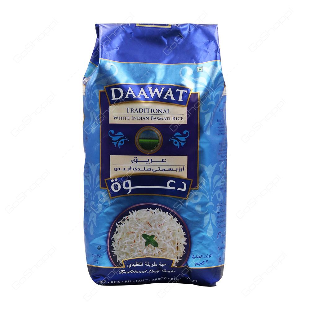 Daawat Traditional White Indian Basmati Rice 2 kg