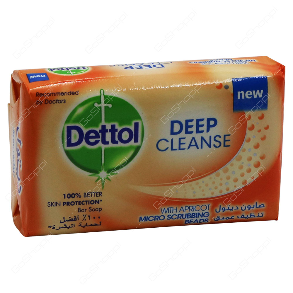 Dettol Deep Cleanse Bar Soap With Apricot 165 g