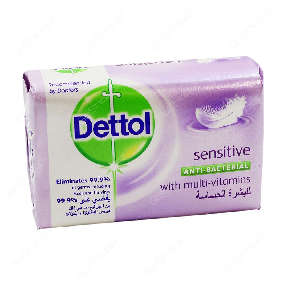 Dettol Sensitive Anti Bacterial Soap 165 g