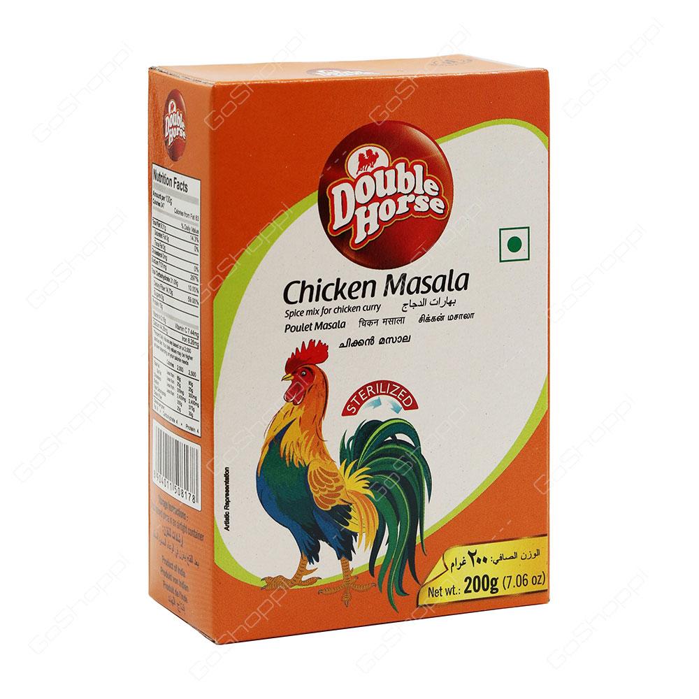 Double Horse Chicken Masala 200 g