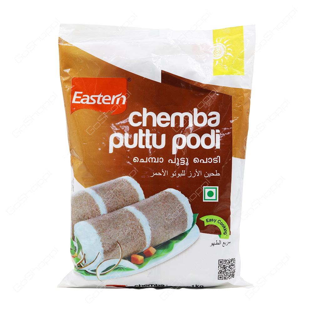 Eastern Chemba Puttu Podi 1 kg
