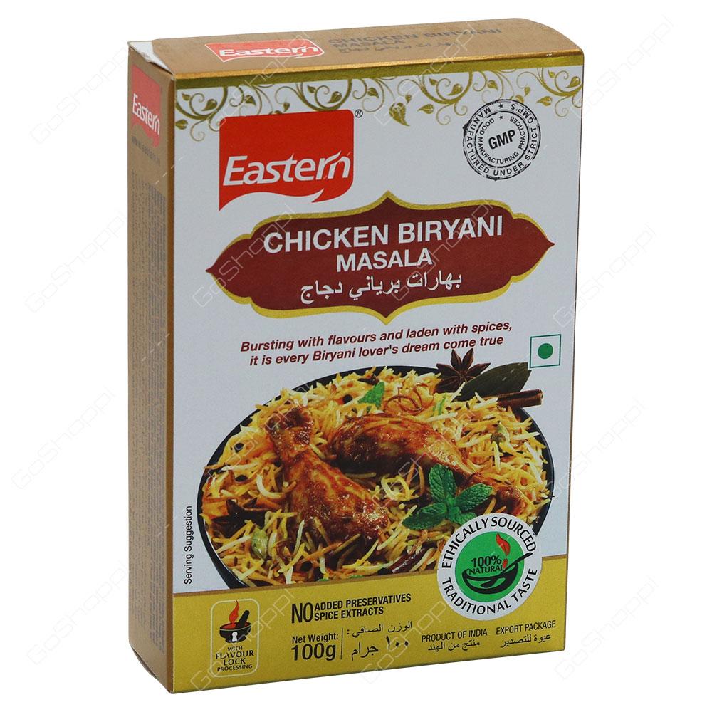 Eastern Chicken Biryani Masala 100 g