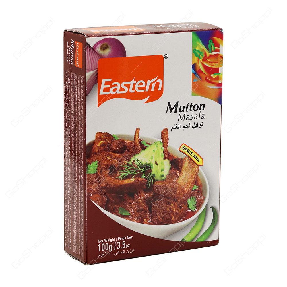 Eastern Mutton Masala 100 g