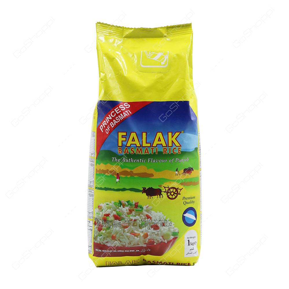 Falak Basmati Rice 1 kg