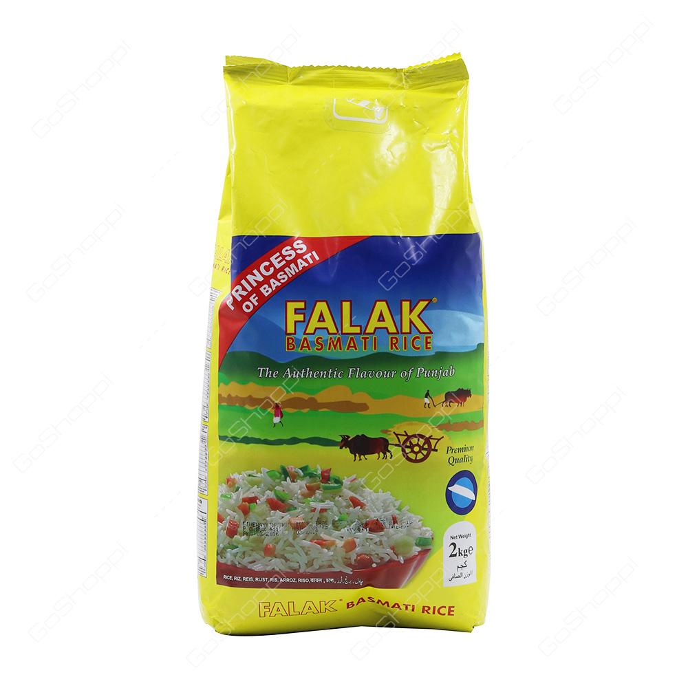 Falak Basmati Rice 2 kg