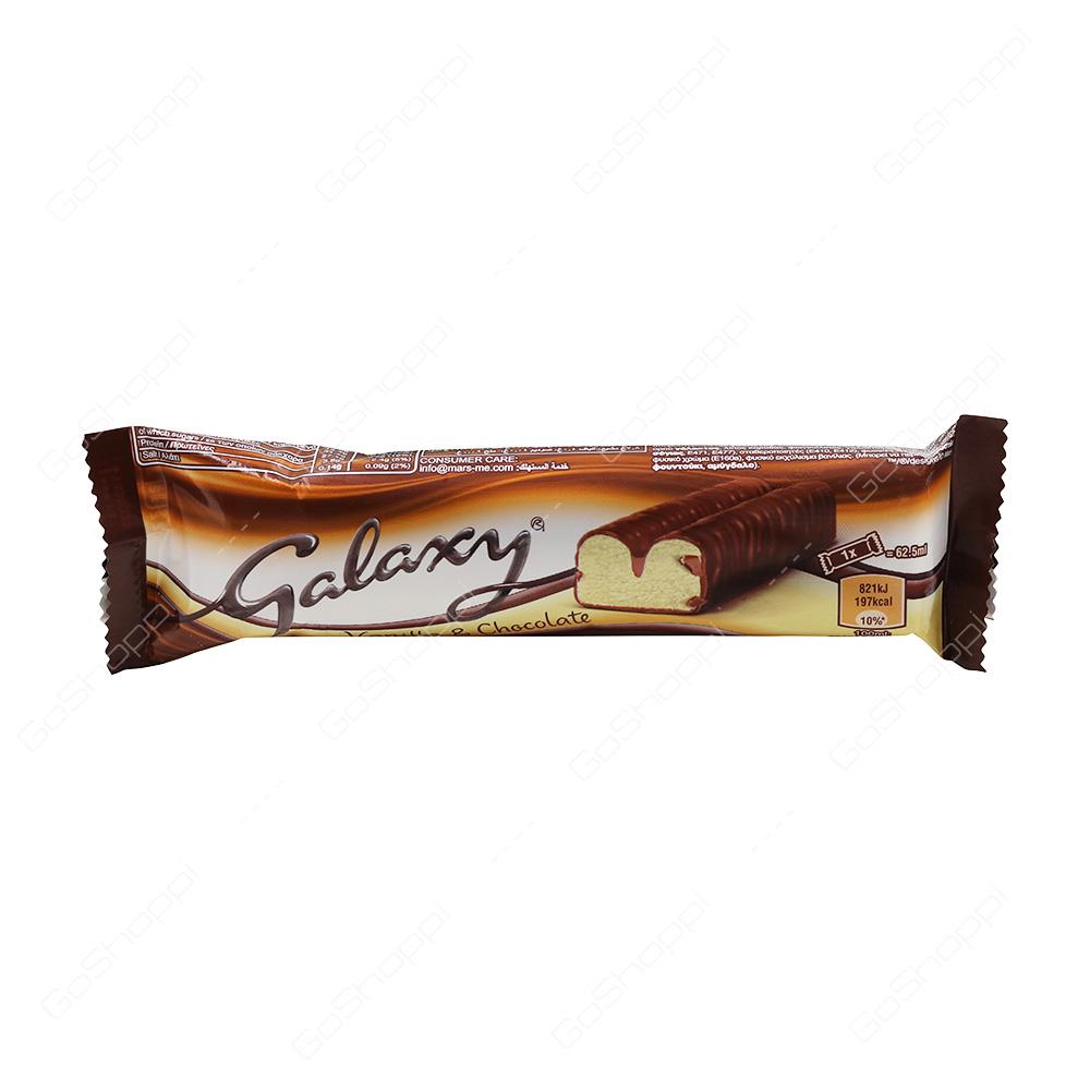Galaxy Vanilla and Chocolate Icecream 62.5 ml
