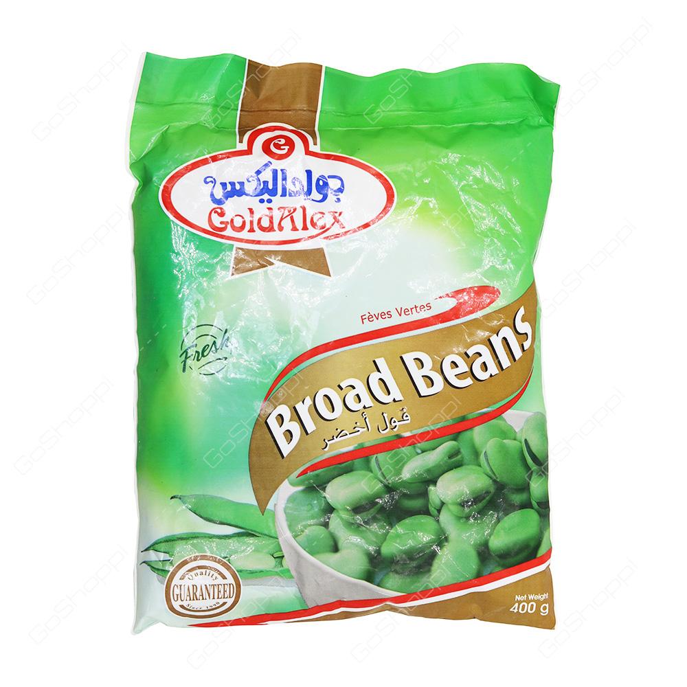 Gold Alex Broad Beans  400 g