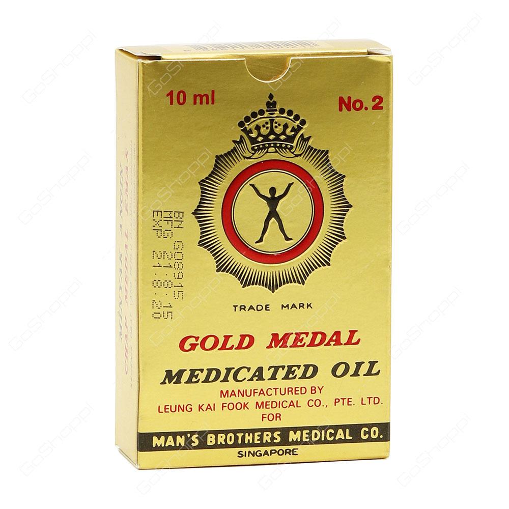 Gold Medal Medicated Oil 10 ml
