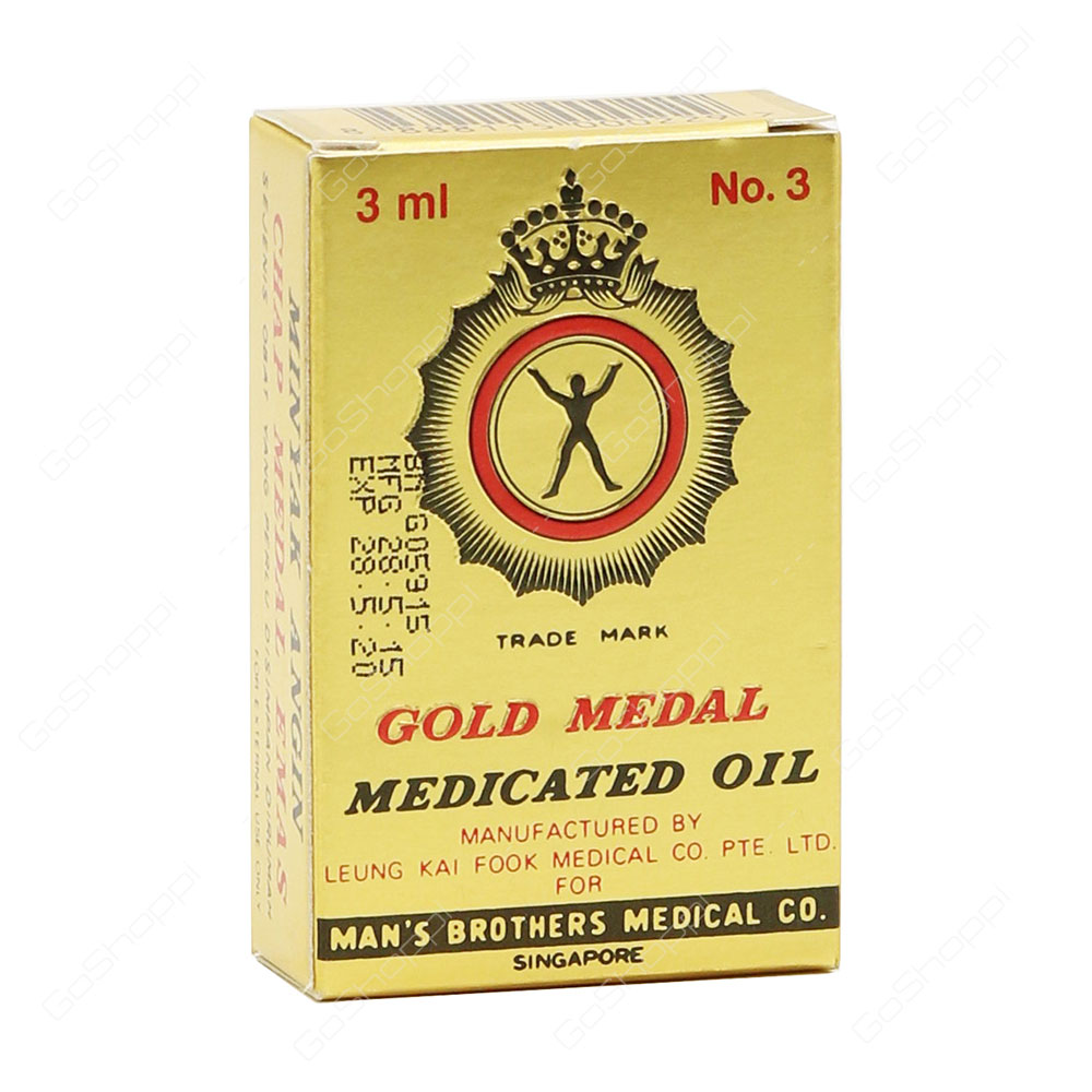 Gold Medal Medicated Oil 3 ml