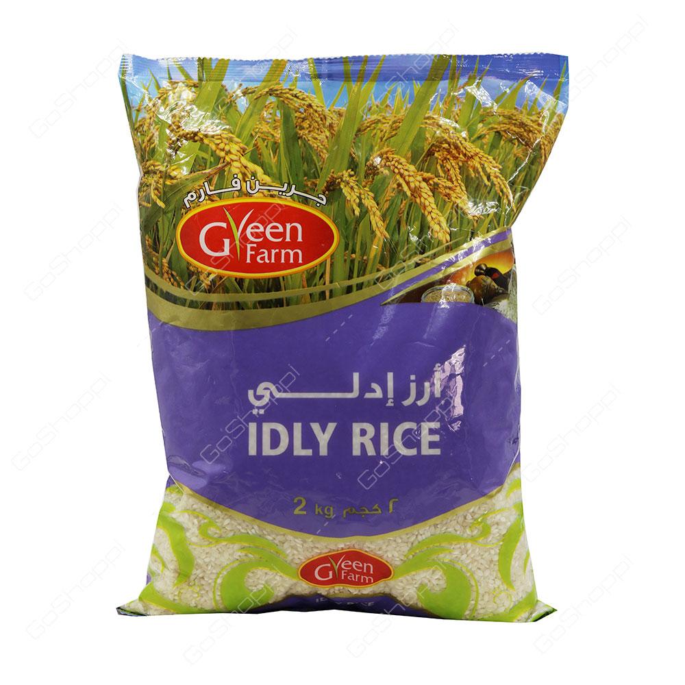 Green Farm Idly Rice 2 kg
