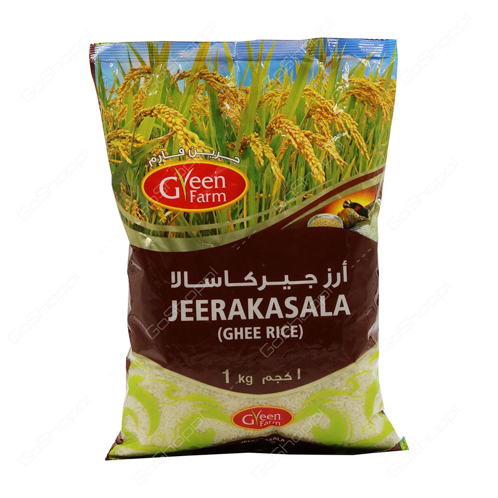 Green Farm Jeerakasala Ghee Rice 1 kg