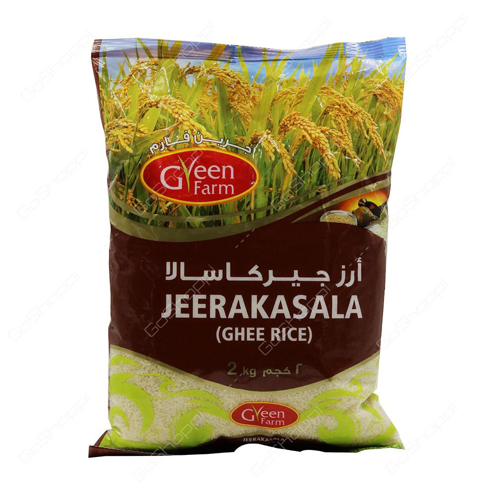 Green Farm Jeerakasala Ghee Rice 2 kg
