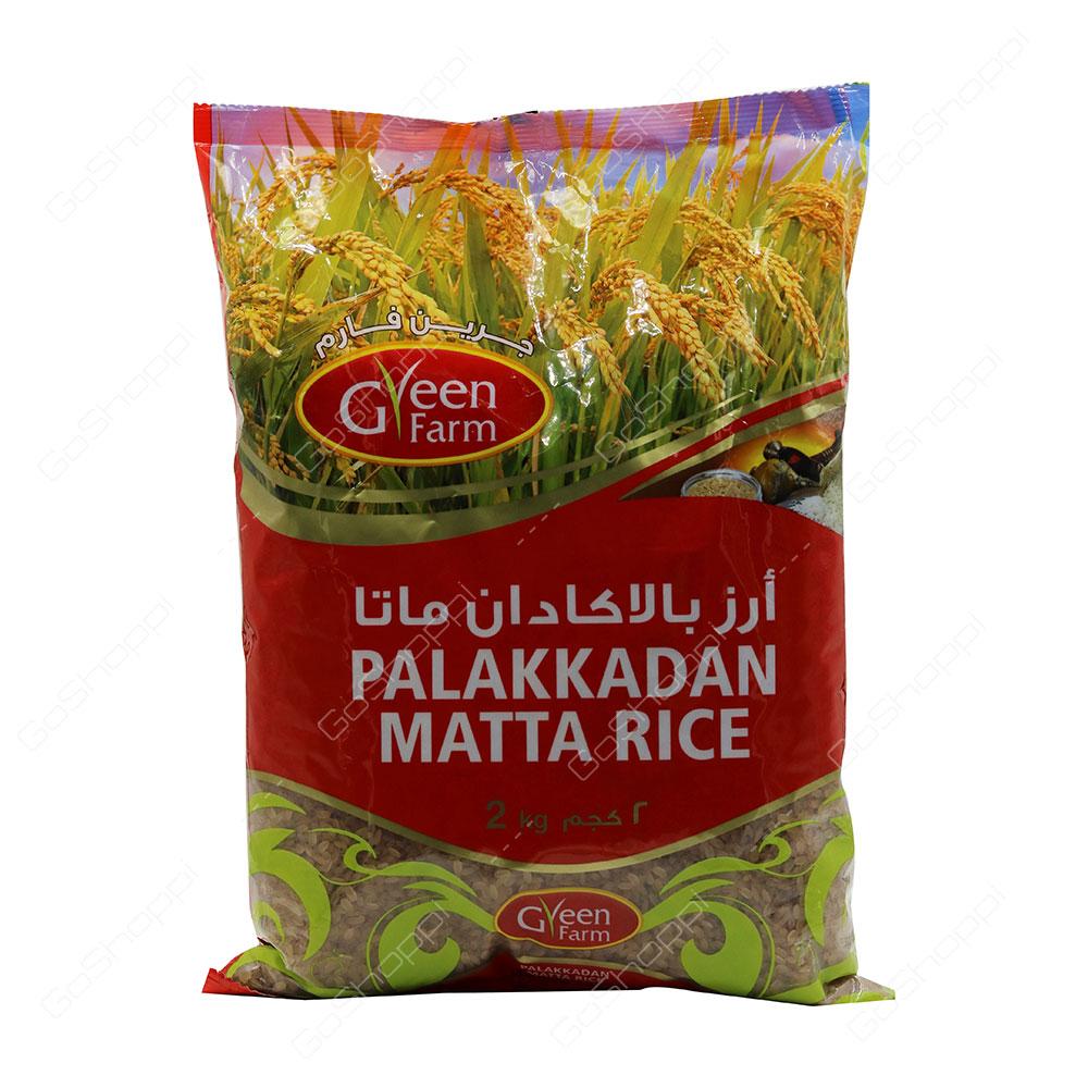 Green Farm Palakkadan Matta Rice 2 kg