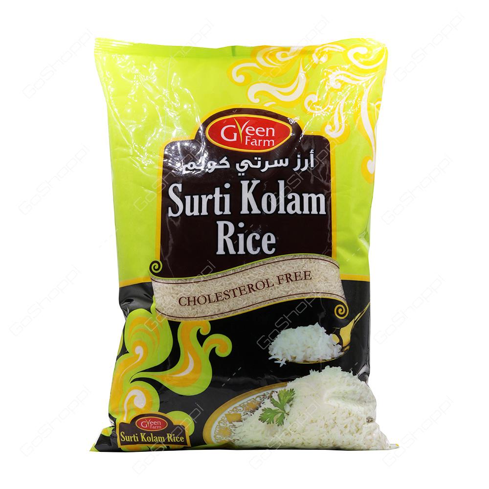 Green Farm Surti Kolam Rice Cholesterol Free 2 kg