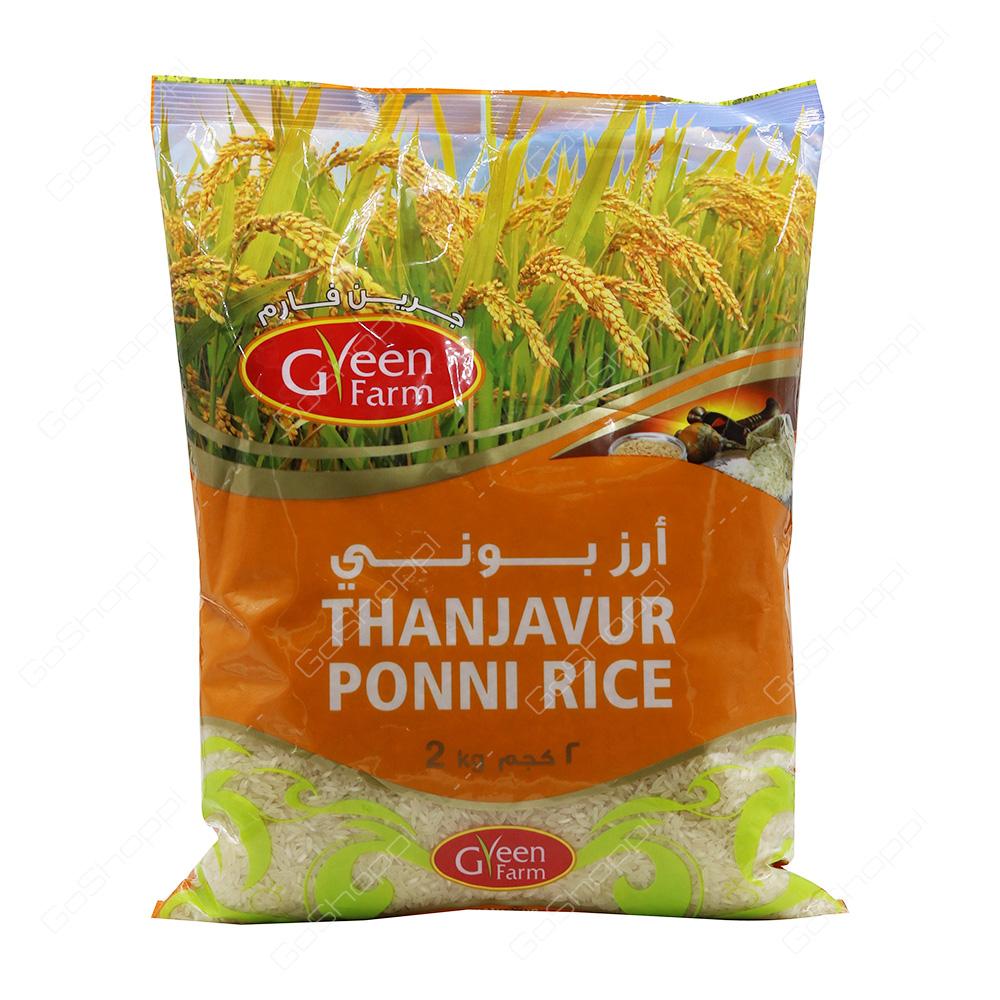 Green Farm Thanjavur Ponni Rice 2 kg