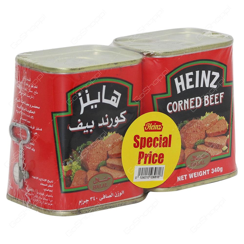 Heinz Corned Beef 2X340 g