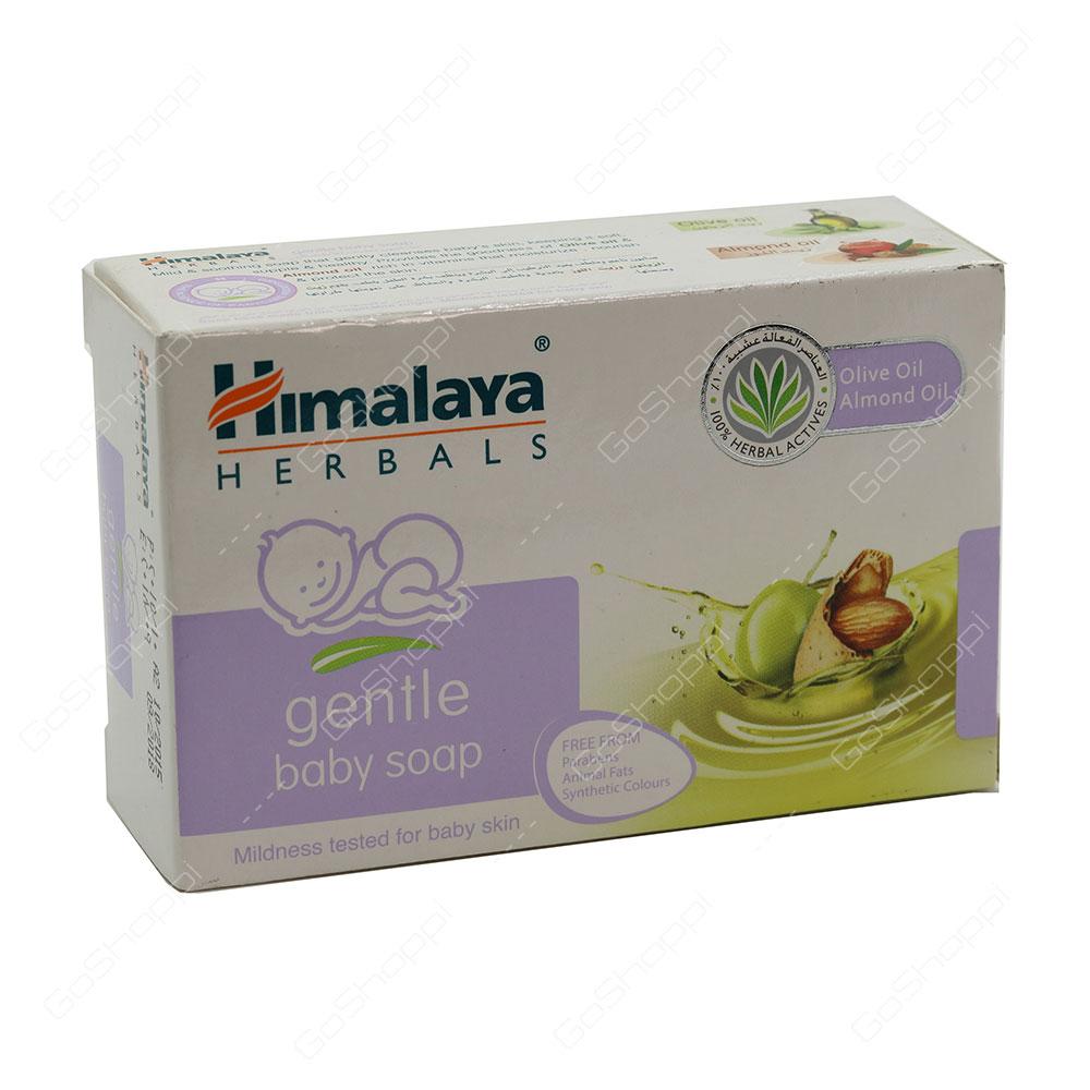 Himalaya Herbals Gentle Baby Soap 125 g