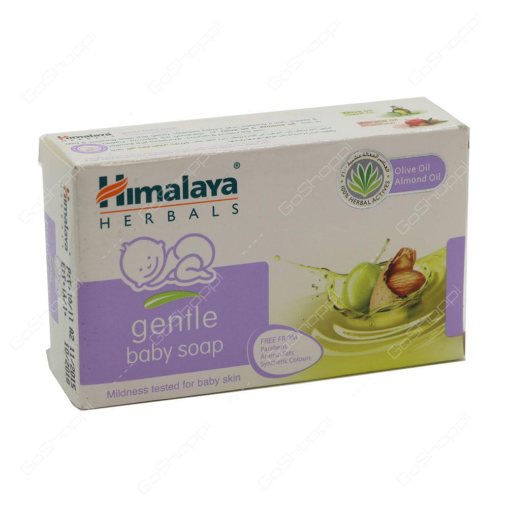 Himalaya Herbals Gentle Baby Soap 75 g