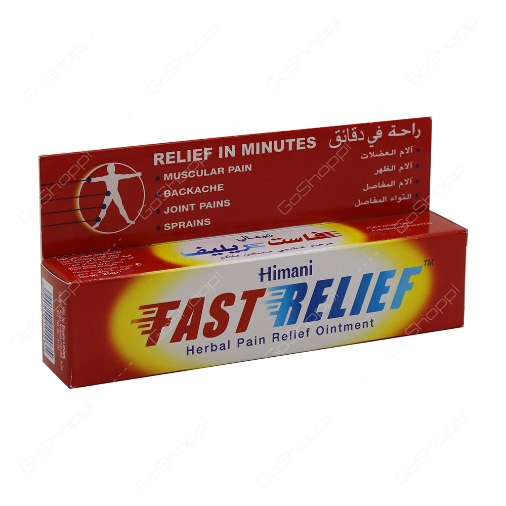 Himani Fast Relief Ayurvedic Pain Relief Ointment 25 g