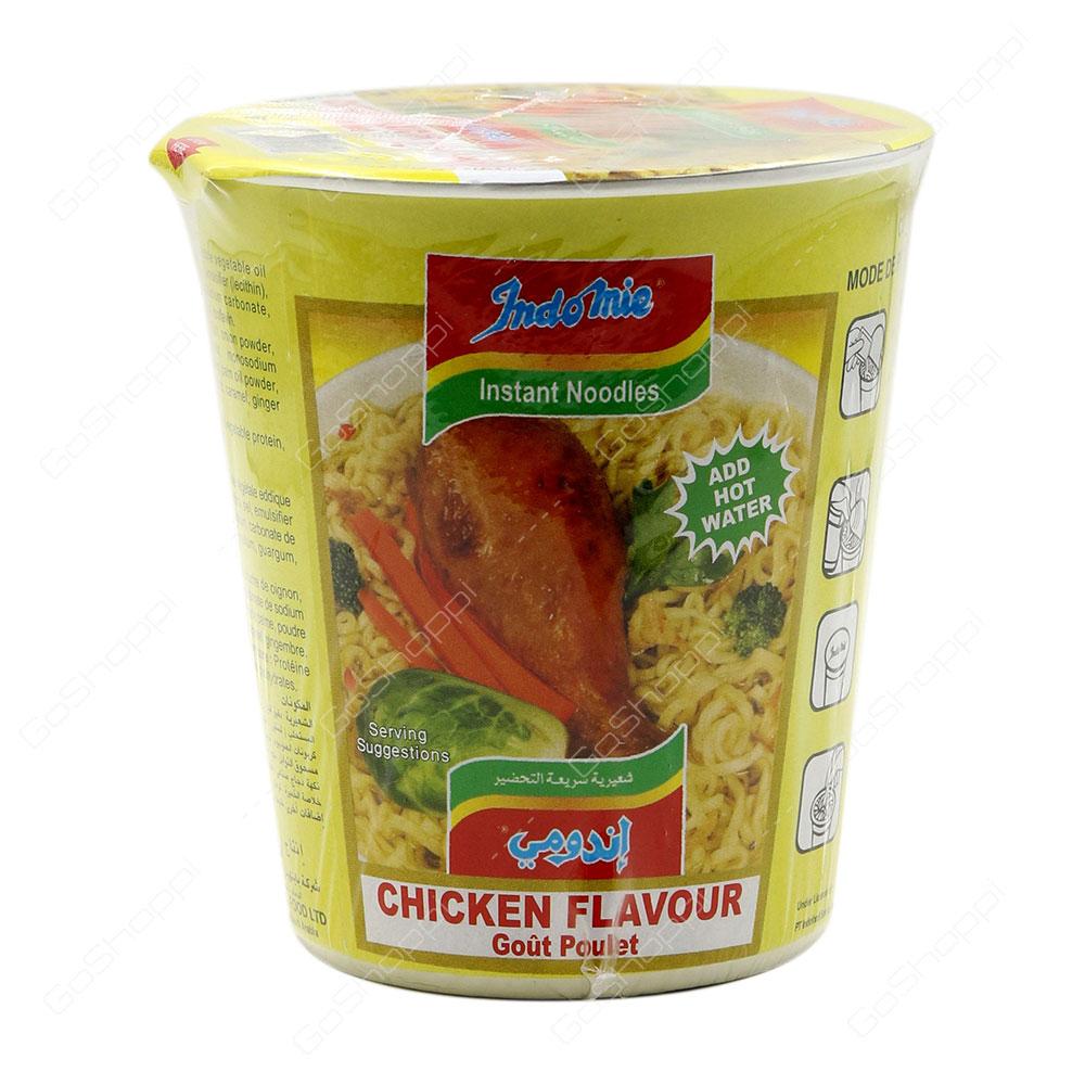 Indomie Instant Noodles Chicken Flavour 60 g