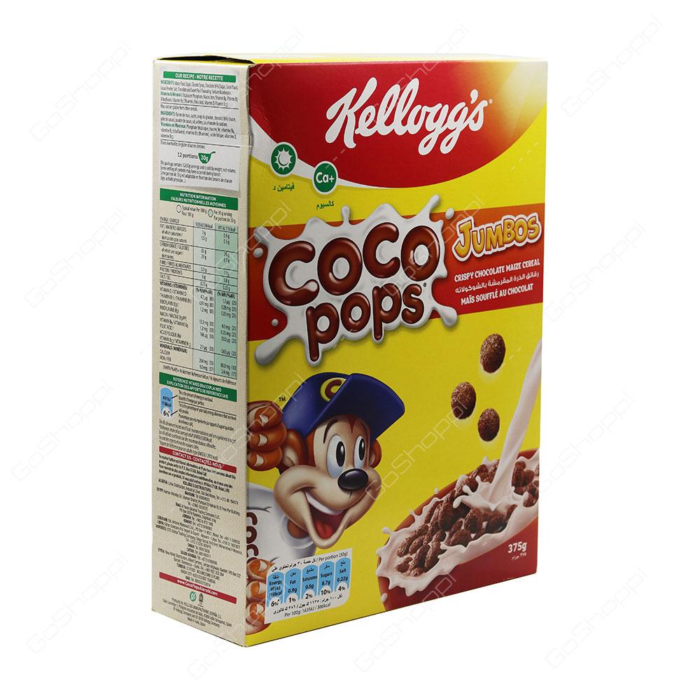 Kelloggs Coco Pops Jumbos 375 g