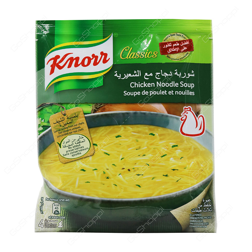Knorr Chicken Noodle Soup 60 g