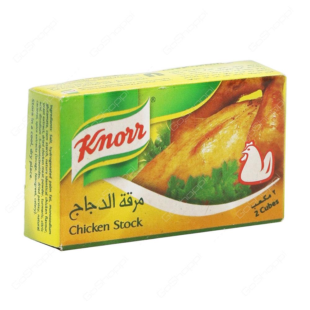 Knorr Chicken Stock 20 g