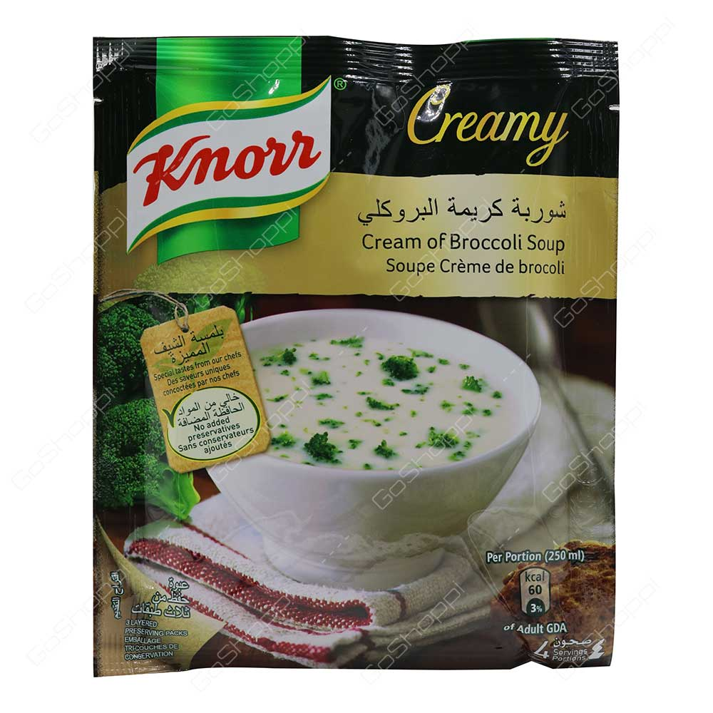 Knorr Cream of Broccoli Soup 72 g