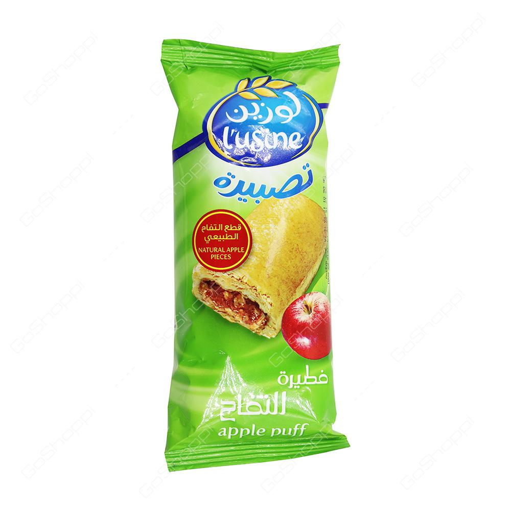 Lusine Apple Puff   70 g