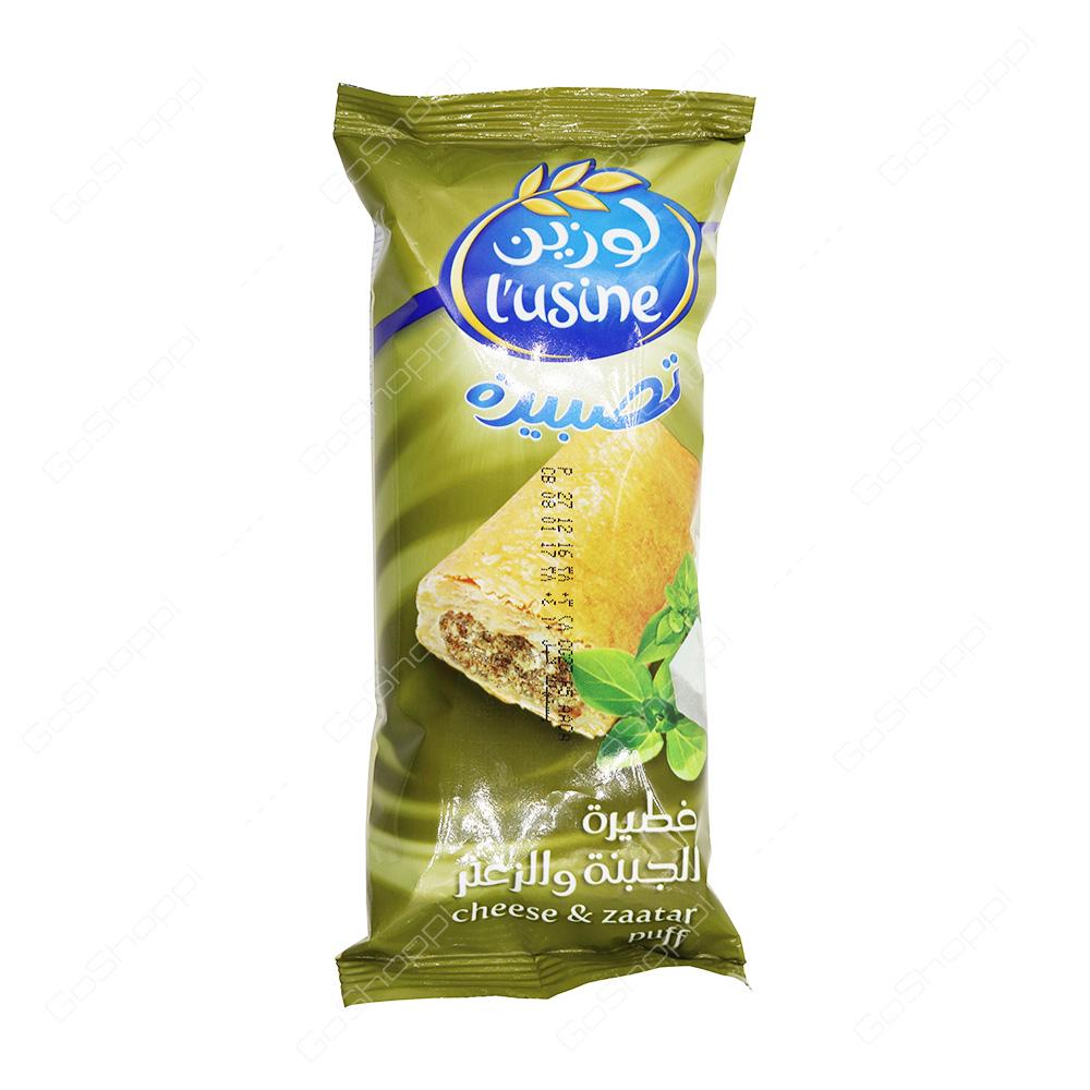 Lusine Cheese and Zaatar Puff 70 g