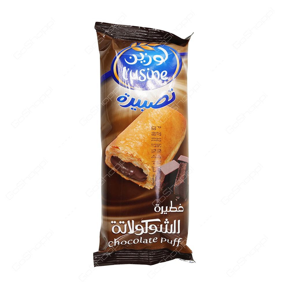 Lusine Chocolate Puff   70 g
