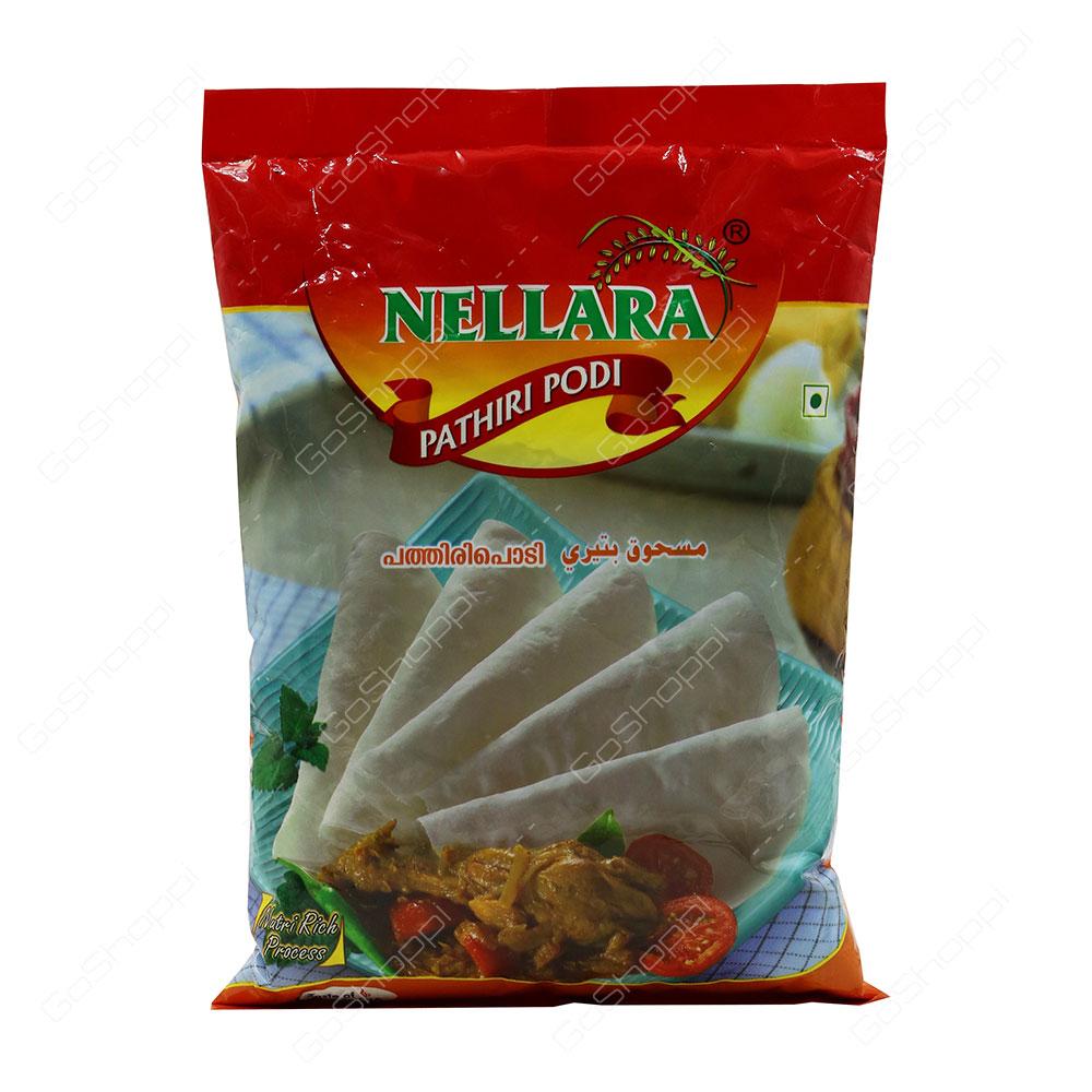 Nellara Pathiri Podi 1 kg