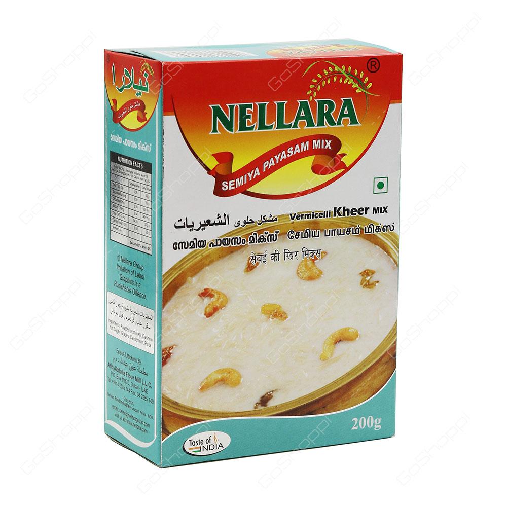 Nellara Semiya Payasam Mix 200 g