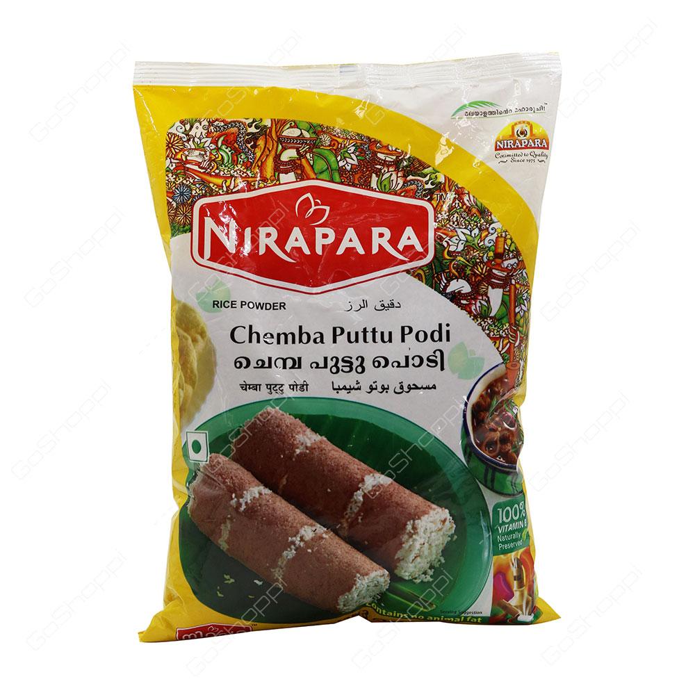 Nirapara Chemba Puttu Podi 1 kg