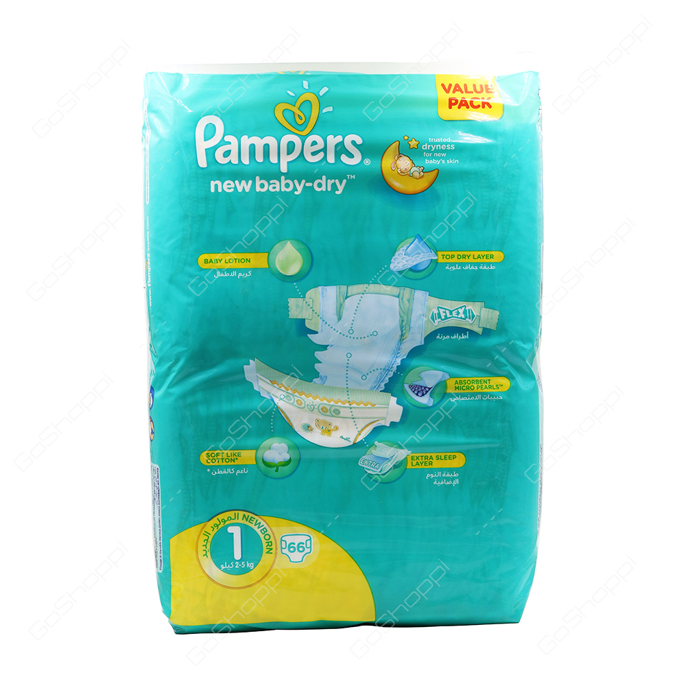 Pampers New Baby Dry Diapers Size 1 Value Pack 66 Diapers