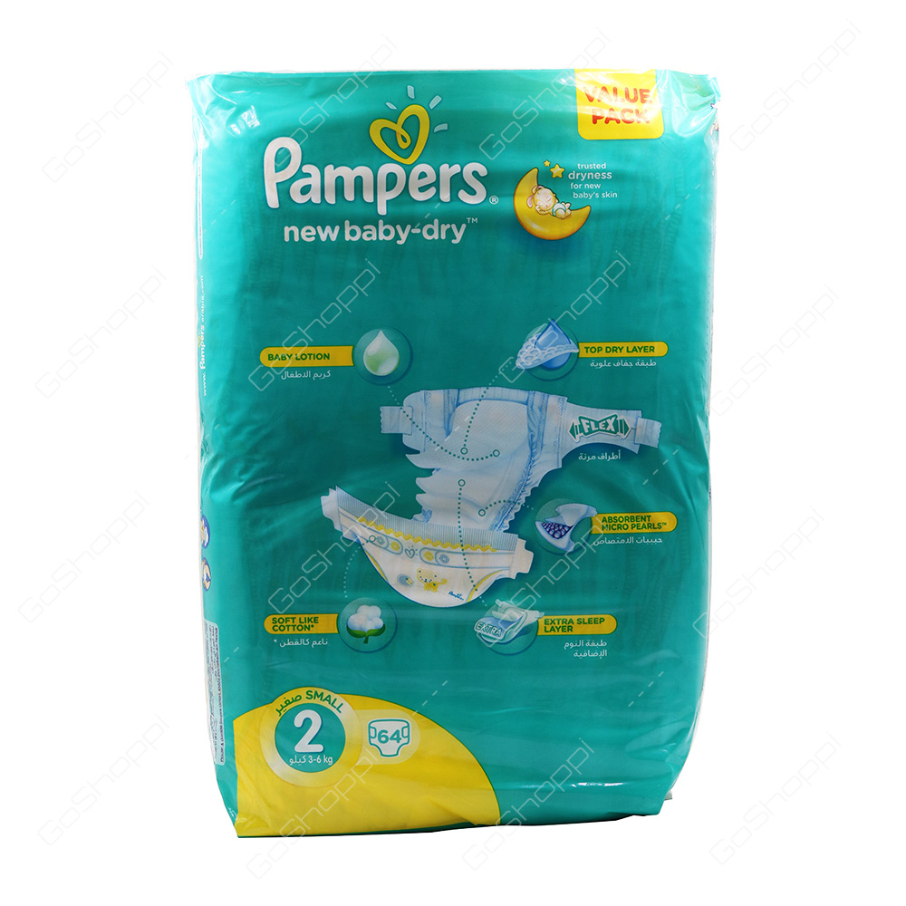 Pampers New Baby Dry Diapers Size 2 Value Pack 64 Diapers
