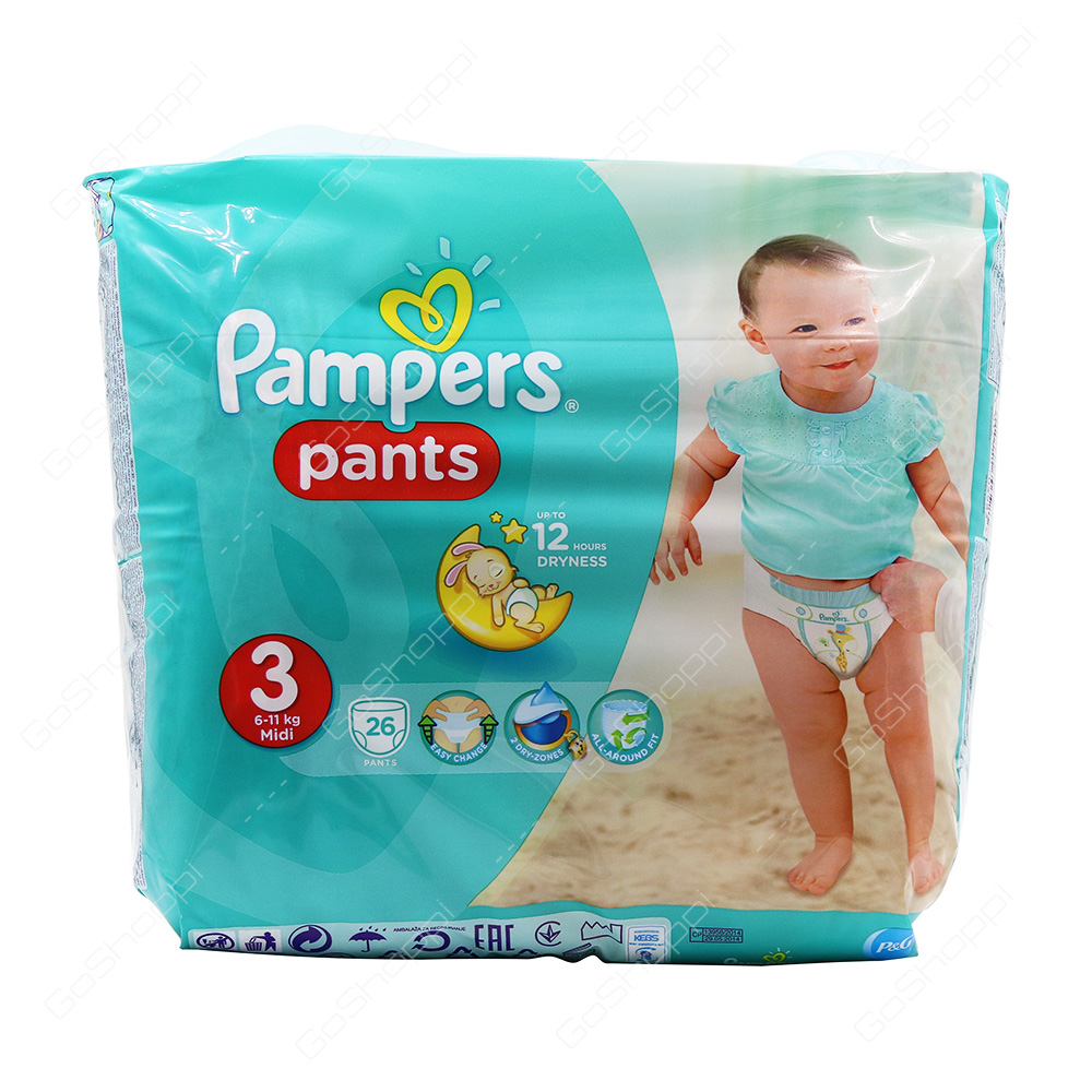Pampers Pants Diapers Size 3 26 Diapers