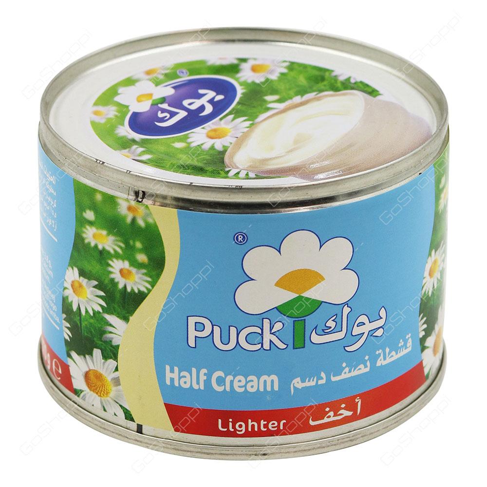 Puck Half Cream Lighter 170 g