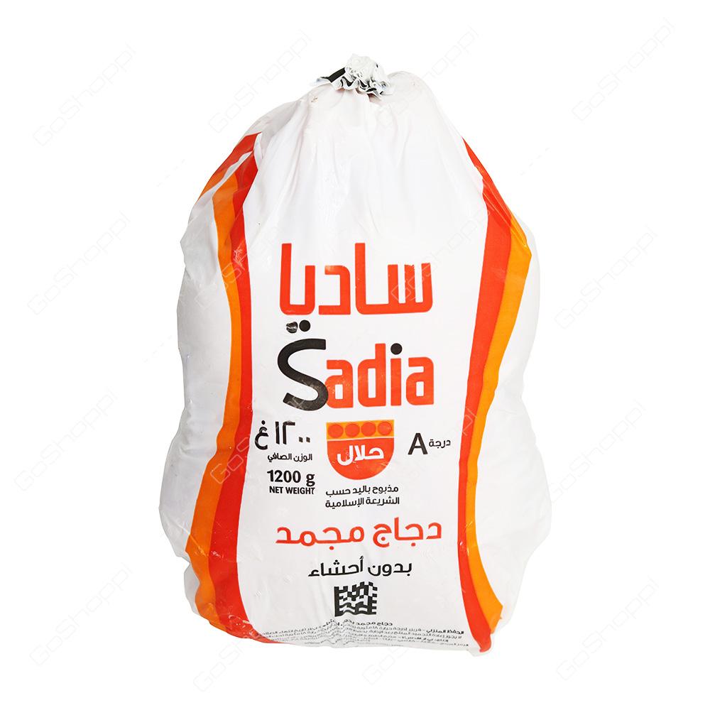 Sadia Frozen Chicken Griller   1200 g