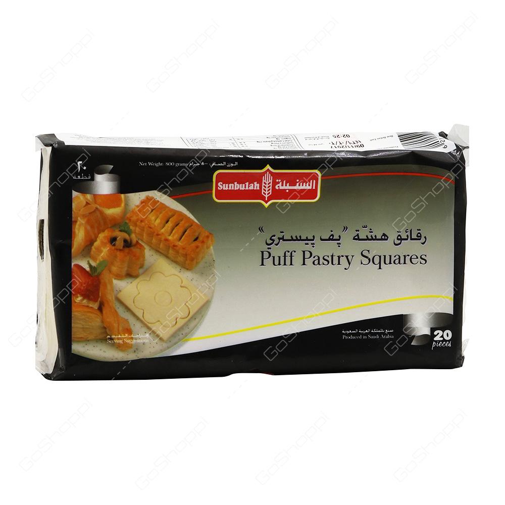 Sunbulah Puff Pastry Squares 20 pcs
