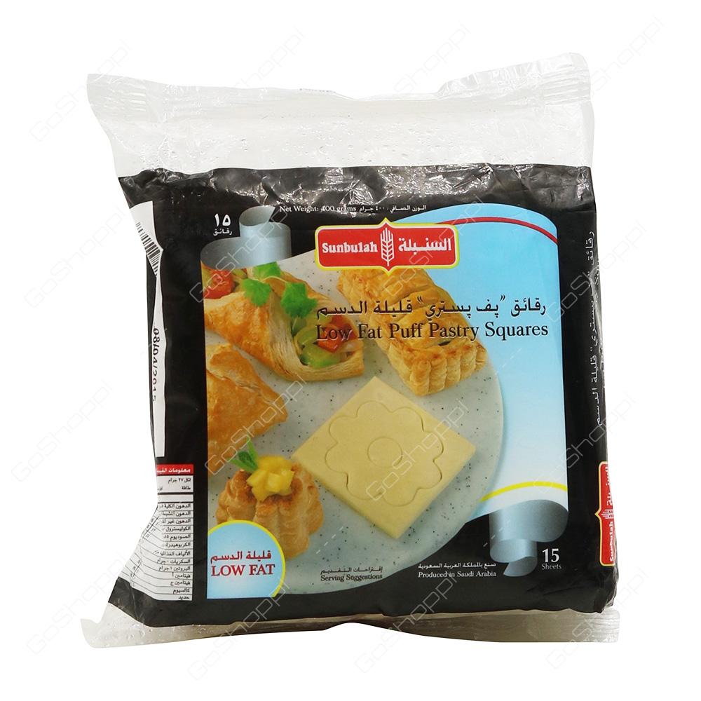 Sunbulah Puff Pastry Squares Low Fat 15 pcs