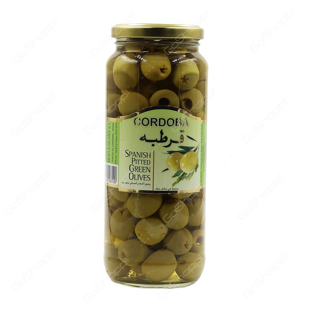 Cordoba Spanish Pitted Green Olives 575 g