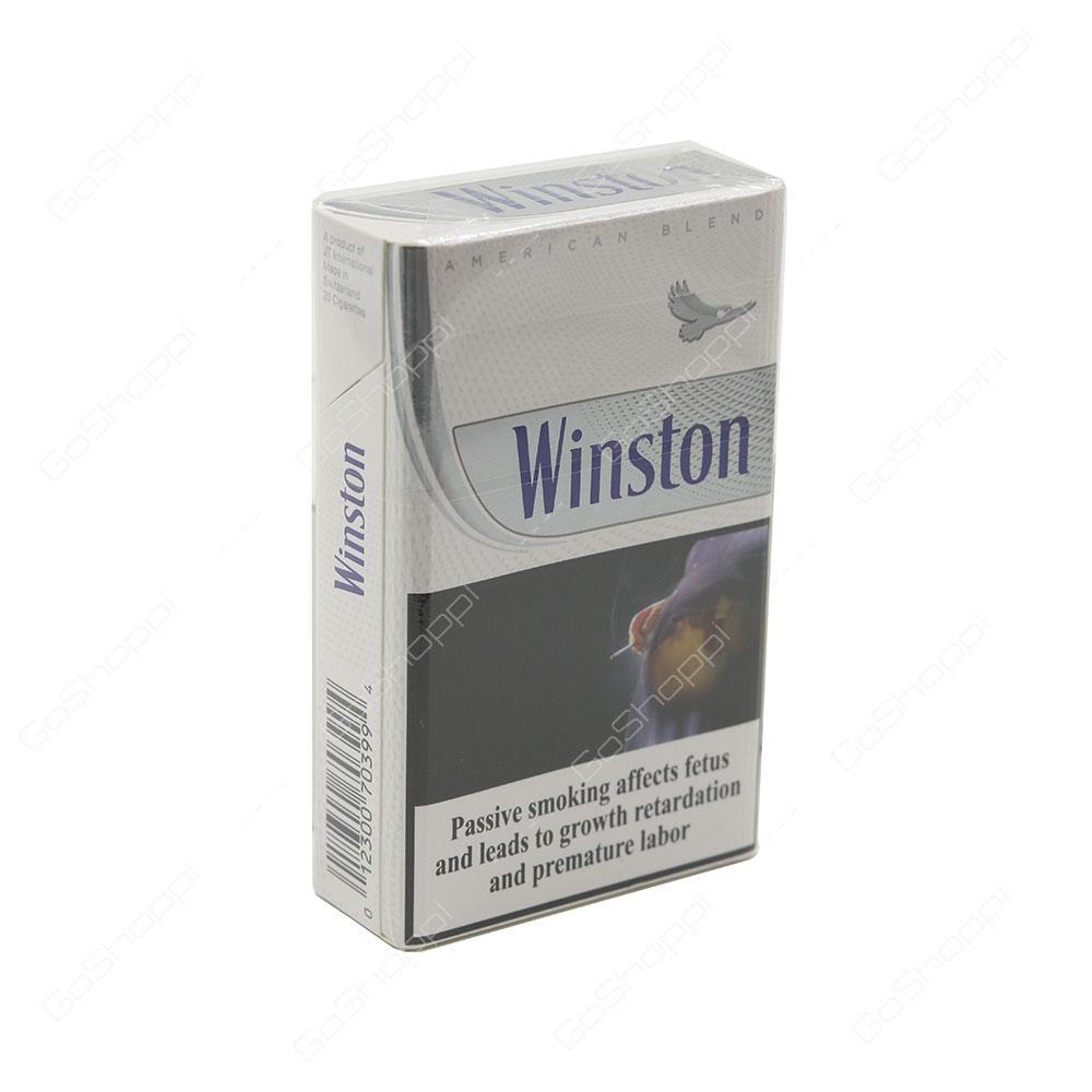 Winston American Blend Silver Cigarettes 20 pcs