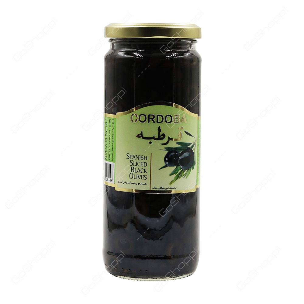 Cordoba Spanish Sliced Black Olives 450 g