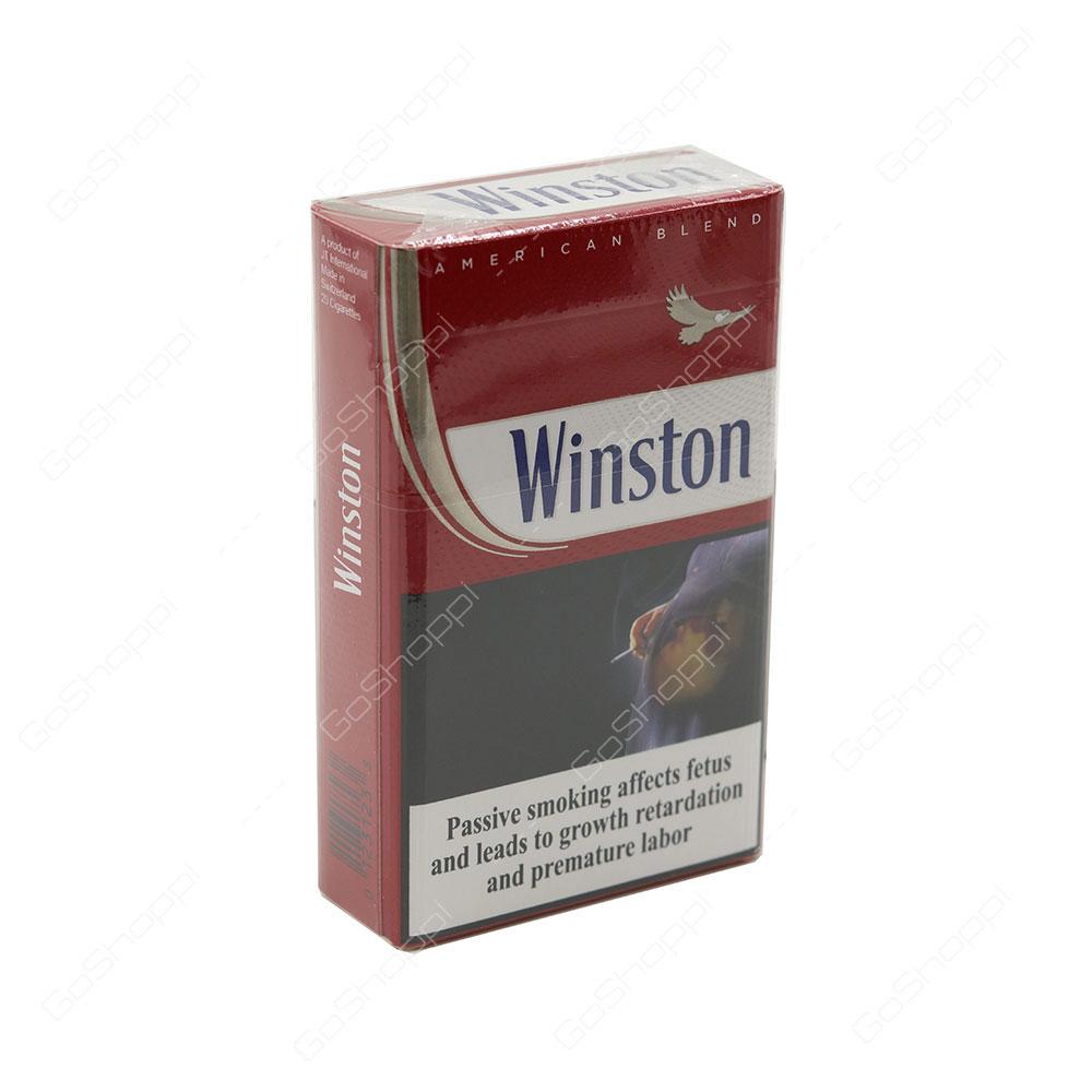 Winston American Blend Red Cigarettes 20 pcs