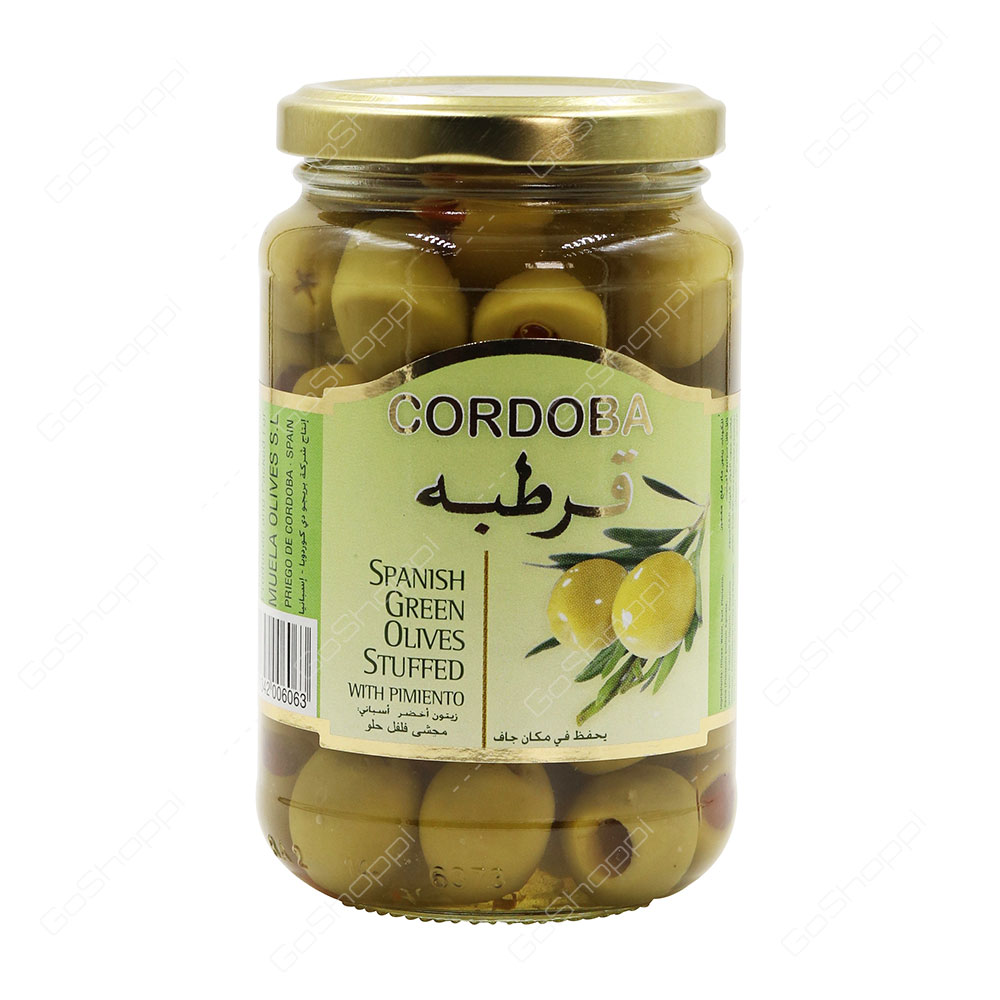 Cordoba Spanish Green Olives Stuffed With Pimiento 340 g
