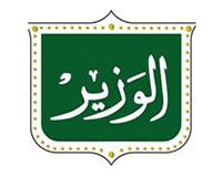 Al Wazir