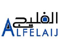Al Felaij